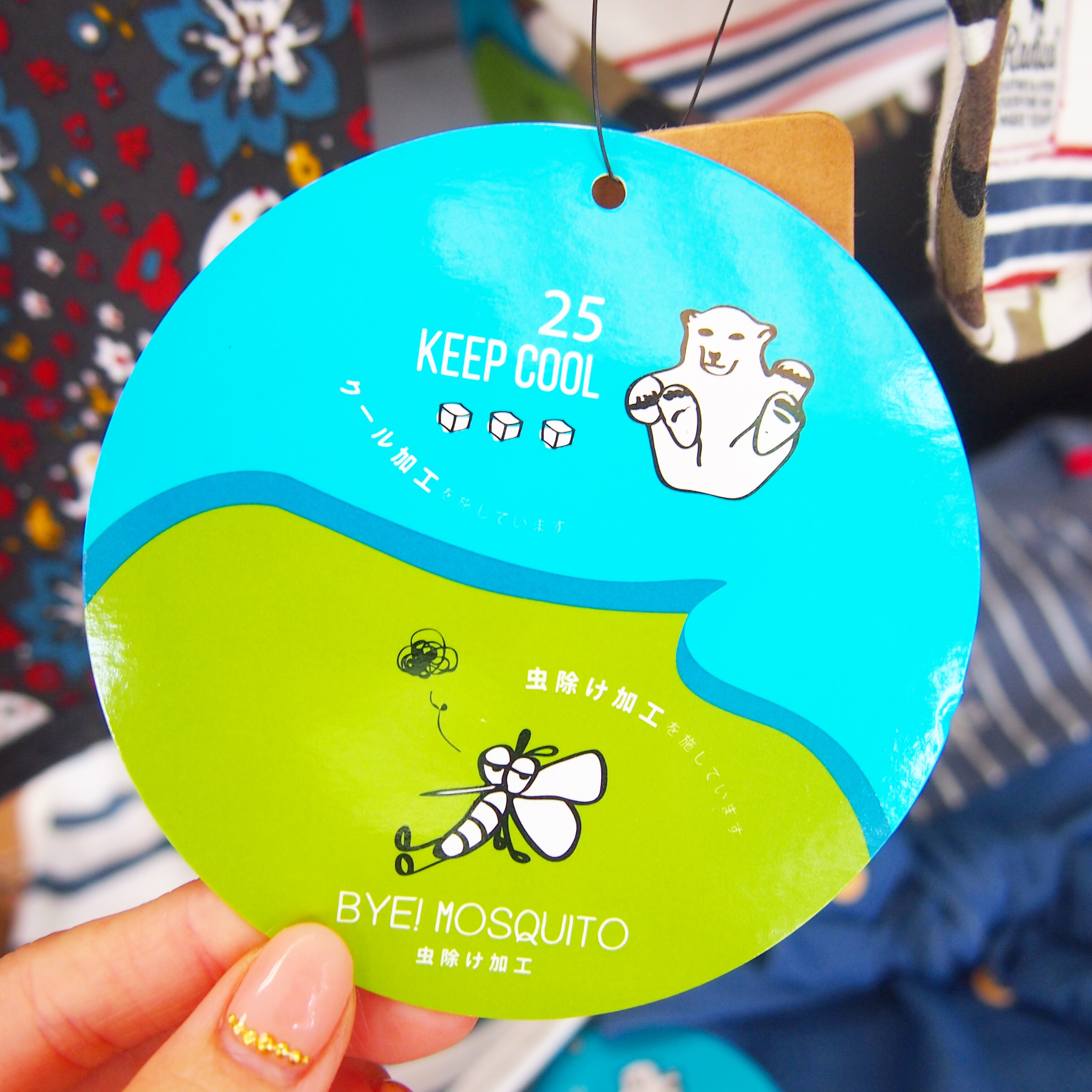 夏のオススメ商品☆