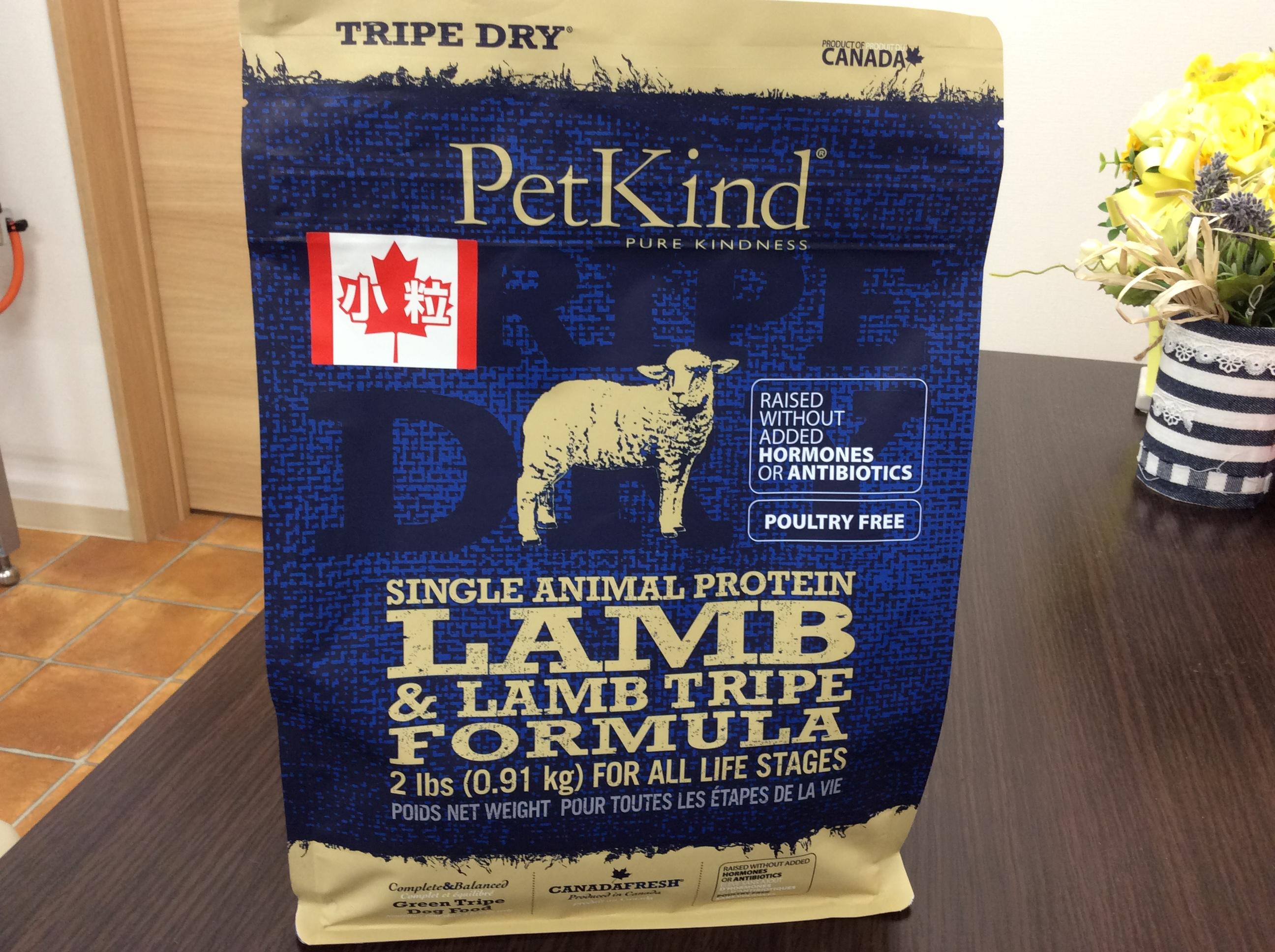 PetKind 新商品