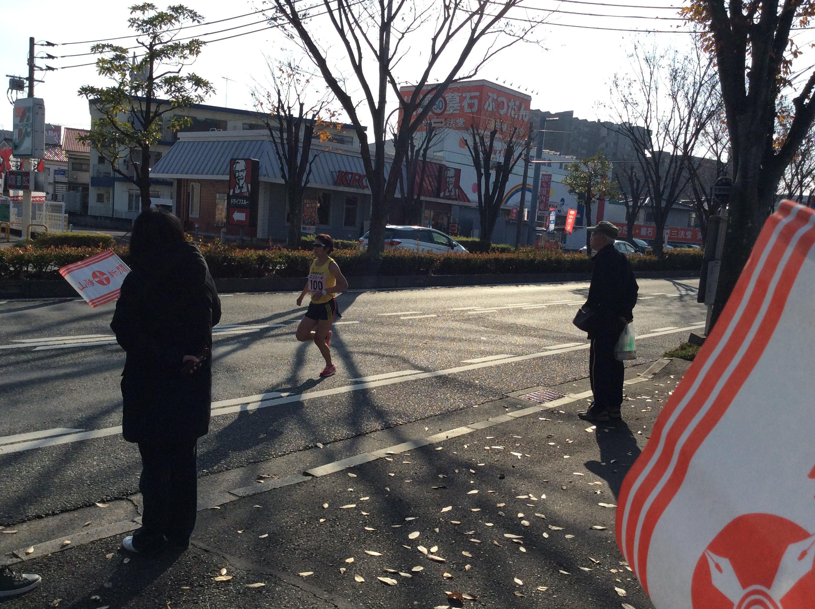 山陽女子ロードレース