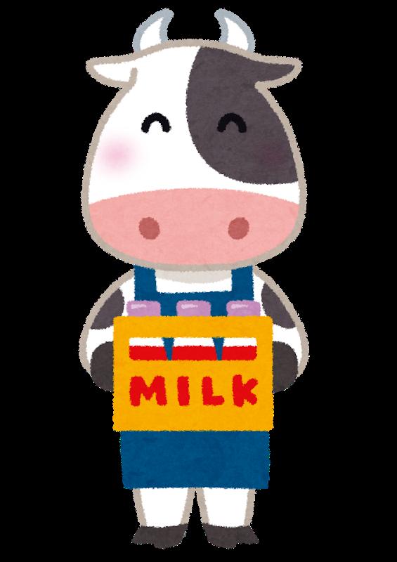 ミルクいろいろ